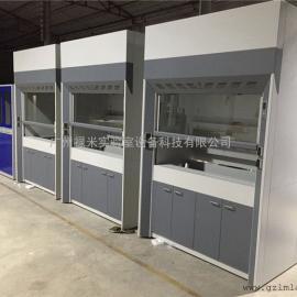 厂家专业定做实验室通风柜 化学实验室钢制通风柜全钢通风橱