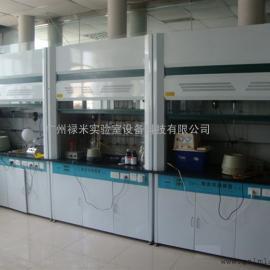 厂家直销全钢实验室家具钢制通风柜实验室定制通风橱