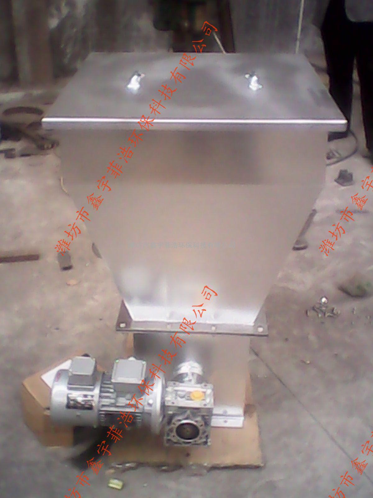 单螺旋定量输送干粉投加机剖视图 鑫宇菲浩生产