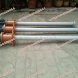 鑫宇菲浩2012制造 XYBQ系列机械密封涡凹曝气机结构示意图