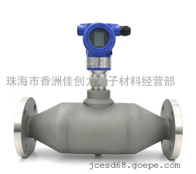 广东电厂密度计 电厂脱硫脱硝密度计