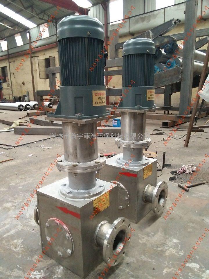 XYQG-150型污泥切割机 杂质切碎机 污泥杂质剪切机工作效率