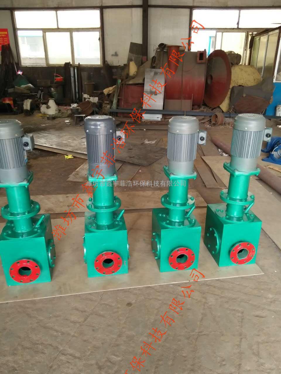 管式污泥切割机S型切割飞刀 螺旋线飞刀的优点 潍坊鑫宇菲浩