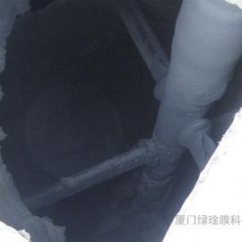 氯碱厂管道在线除垢工艺