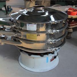 新乡先锋厂家直销XF-600型三元旋振筛 不锈钢分级设备