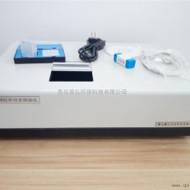 便携式水中油分析仪 水中油浓度检测仪 红外测油仪
