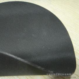 1.0mm黑色充气船用海帕龙橡胶夹网布