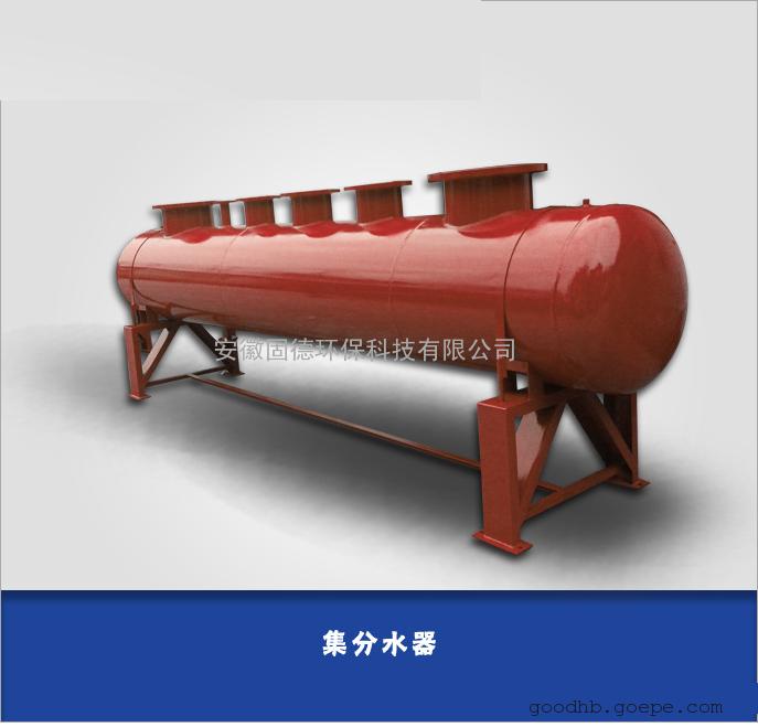 集水器/分水器-集分水器厂家定制