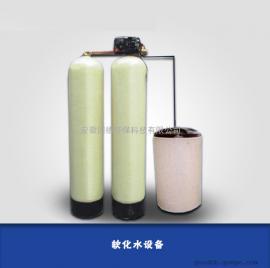 软水器/软化水装置厂家-钠离子交换器