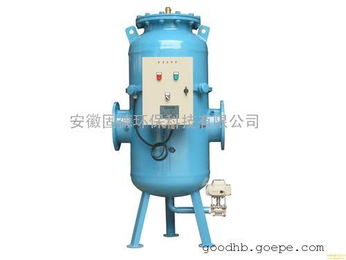 全程综合水处理器/全滤式综合水处理器-全效水处理仪