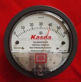 血透管车间压差计K2000指针式气体微压差压表
