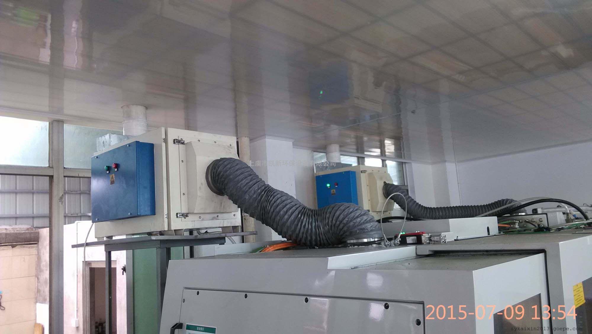 静电式油雾过滤器,油雾收集器