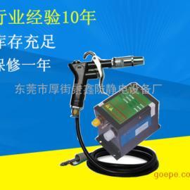 斯***SL-004离子风枪防静电离子风枪除静电除尘枪,离子风枪,离子