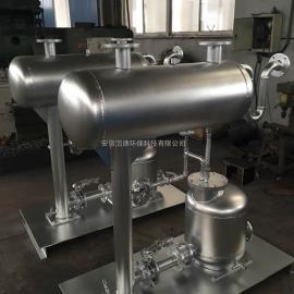 蒸汽电动闭式凝结水回收装置