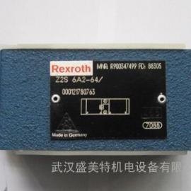 REXROTH德国单向阀Z2S16-3-5X/V/节流阀