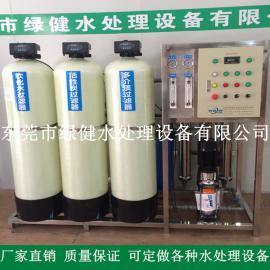 0.5t/h工业纯水处理系统