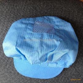 厂家直销蓝色防静电小工帽 珠海无尘帽子批发