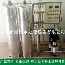 佛山职业技术学院教学用 不锈钢RO250反渗透水处理系统