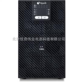 施耐德UPS电源SP10KL-31 价格及参数