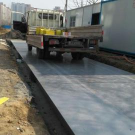漯河龙鑫衡器厂专业生产批发地磅