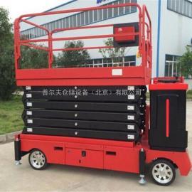全自动升降机 自行走升降机电瓶式升降台 自行剪叉高空作业车