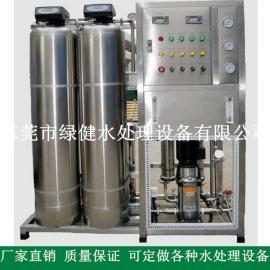 0.5吨/小时医疗器械纯化水设备