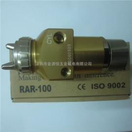 台湾宝丽RAR-101-W自动喷枪 水性涂料喷枪