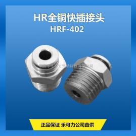 气动元件|金属接头|快插直通4-02气管快速终端接头厂家
