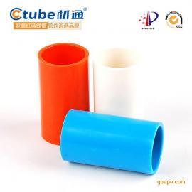 材通20mm4分PVC穿线管直通