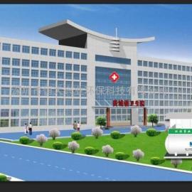 医院医疗废水处理MBR一体化设备人民医院一体化污水处理器