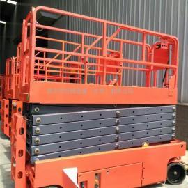 移动式升降机剪叉式升降平台液压升降台电动登高车高空作业平台