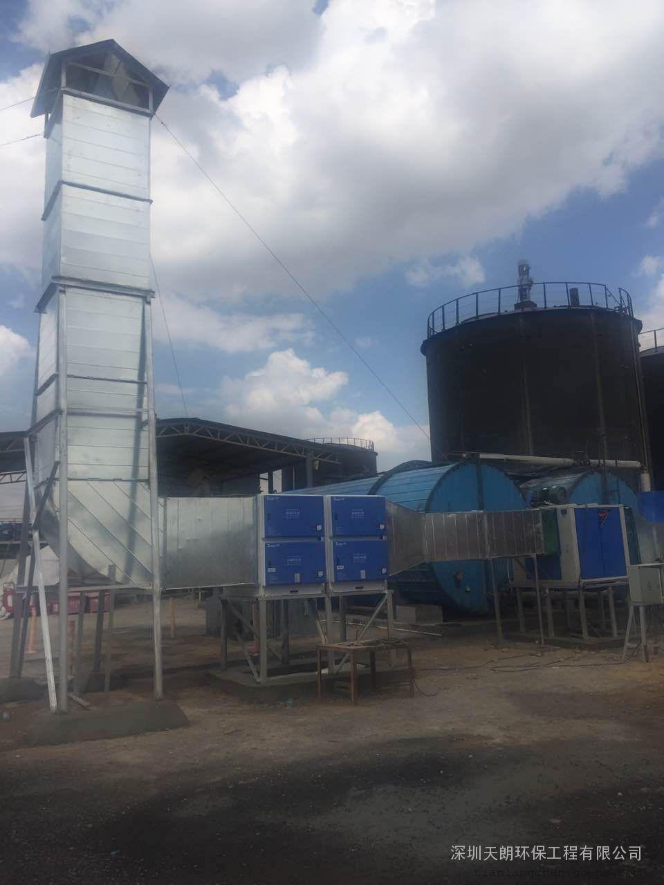 佛山工业废气净化器、顺德油烟净化器、工业油雾净化器