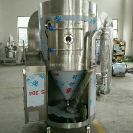 超高温离心喷雾干燥设备