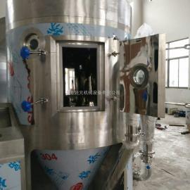 PLC控制离心喷雾干燥机设备