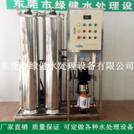 一级反渗透纯化水设备