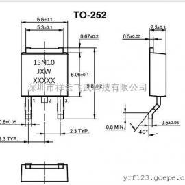 台湾APS 15A 100V 替换松木ME15N10