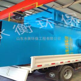SH 全自动一体化净水器 高质量高效率 欢迎选购
