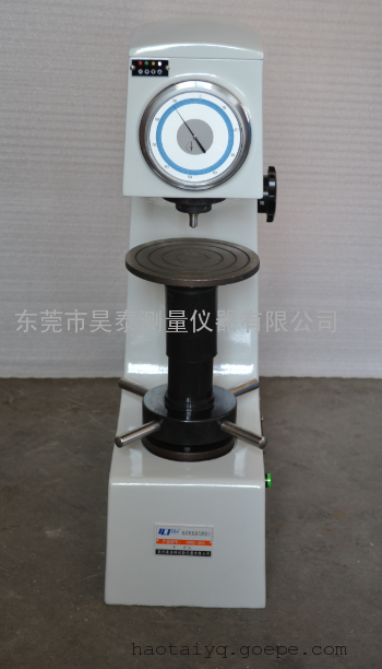 现货手动洛氏硬度计HR-150A/钢材硬度计/厂家促销