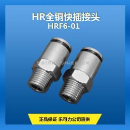 全铜快插直通接头PC6-01气管快速插6mm管转1/8螺纹