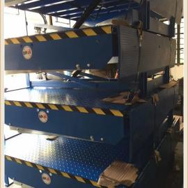 卸货平台 物流卸货系统
