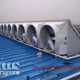 负压喇叭式排风扇屋顶风机 台州安装