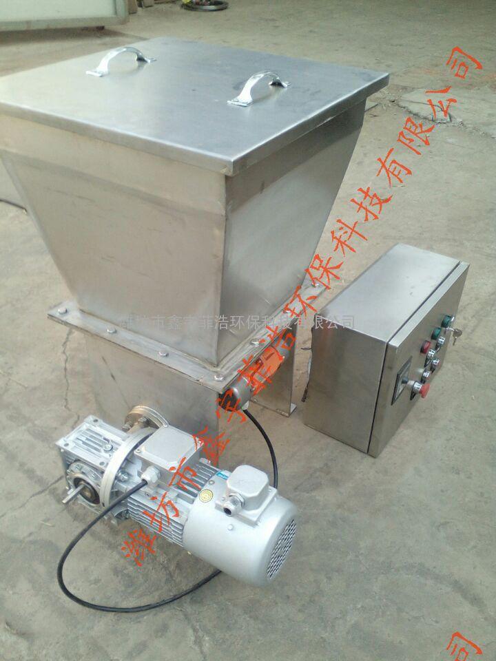 单螺旋输送干粉投加机剖视图 鑫宇菲浩生产制造