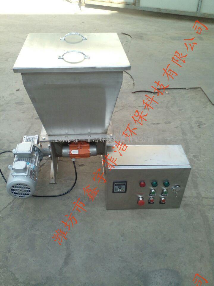 XYTJ-50型螺旋定量输送干粉投加机 鑫型专利自动加药机