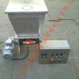 XYTJ-50型螺旋定量�送干粉投加�C 鑫型自�蛹铀��C
