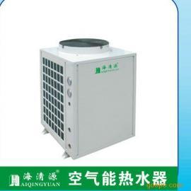 海清源空气能热水器 热泵热水器 热水工程