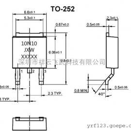 台湾APS 10A 100V TO-252替换松木品牌