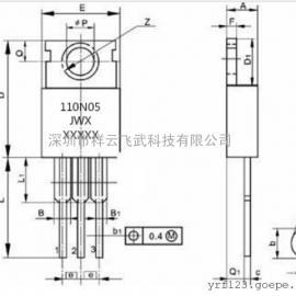台湾APS 110A 55V 低内阻UPS/逆变器MOS