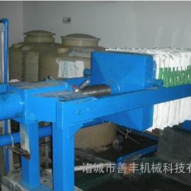 善丰洗煤专用厢式压滤机