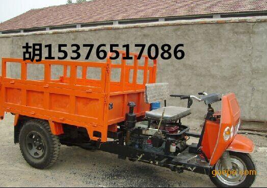 精创原厂矿用自卸三轮车厂家,运行稳定自卸三轮车图片