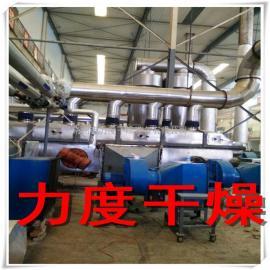 七水硫酸镁专用振动流化床烘干设备
